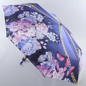 Зонт 3 сложения Magic Rain 7337-1620