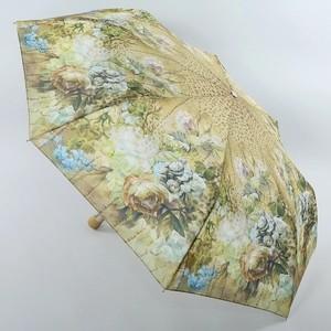 Зонт 3 сложения Trust 31476-1633