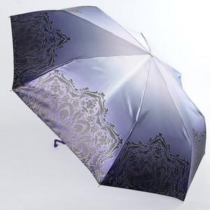 Зонт 3 сложения Trust 32473-1605