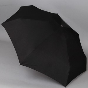 Зонт мужской 4 складной Trust 42370