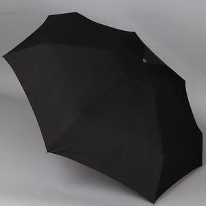 Зонт мужской 4 складной Trust 42370 page turners 4 trust