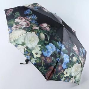 Зонт 4 сложения Trust 42372-15