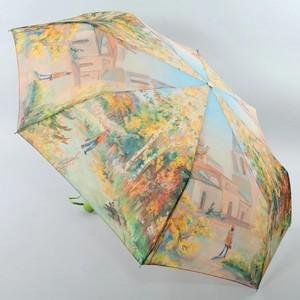 Зонт 4 сложения Trust 42375-1617