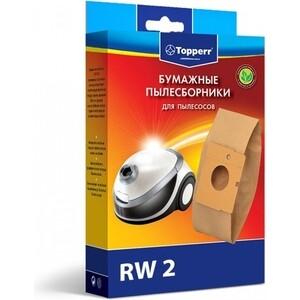 Мешки для пылесоса Topperr RW2 (Rowenta)