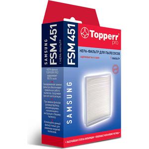 Фильтр для пылесосов Topperr 1147 FSM 451