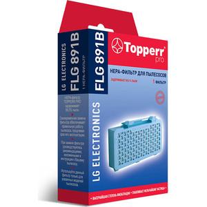 Фильтр для пылесосов Topperr 1158 FLG 891B