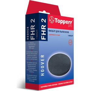 Фильтр для пылесосов Topperr 1163 FHR 2