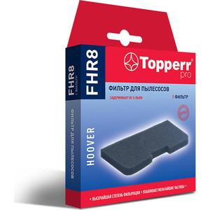 Фильтр для пылесосов Topperr 1168 FHR 8