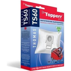 Мешки для пылесоса Topperr 1413 TS60 (Thomas)