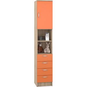 Пенал Моби Ника 406 бук песочный/оранжевый
