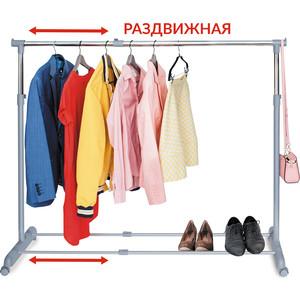 Стойка для одежды Tatkraft PARTY мобильная. раздвижная. регулируемая высота