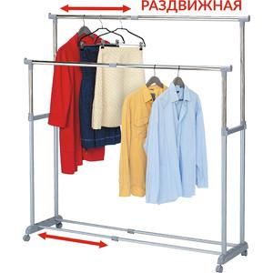 Стойка для одежды Tatkraft BIG PARTY мобильная. раздвижная. двойная. регулируемая высота