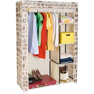 Мобильный шкаф Art moon MANITOBA для одежды 105х45х160 см с водоотталкивающим чехлом из нетканого материала