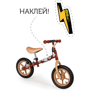 Беговел Happy Baby U-RUN RED 50001