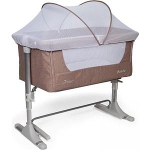Кроватка-люлька Jetem Beside Бежевый (Beige) (AP802) носочки jetem дельфинчик мальчик 16 92 98 бежевый серый