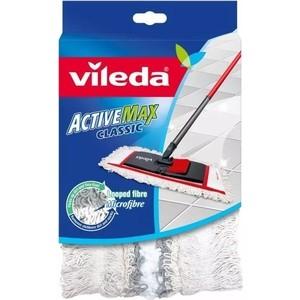 Насадка для швабры VILEDA АктивМакс Классик (Комби) насадка для паровой швабры vileda стим