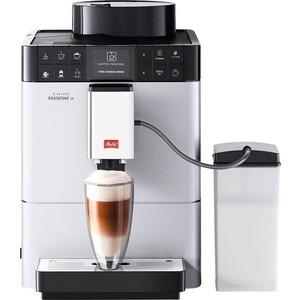 Кофемашина Melitta Caffeo Passione OT F 531-101