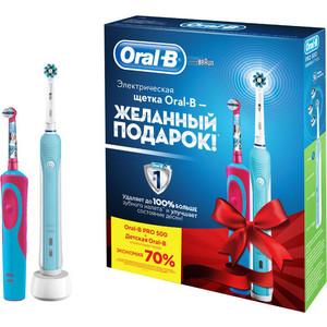 Набор электрических зубных щеток Oral-B Family Pro 500 + Stages Power Frozen