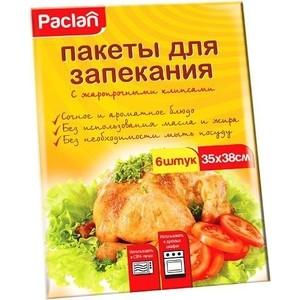 Пакеты для запекания Paclan 38х38 см, 6 шт