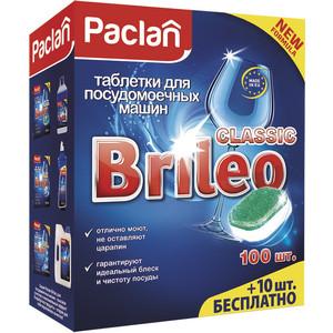 Таблетки для посудомоечной машины (ПММ) Paclan Classic, 110 шт очиститель д пмм paclan brileo 250мл