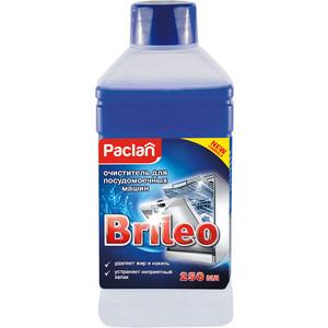 Очиститель для посудомоечной машины (ПММ) Paclan Паклан 250 мл