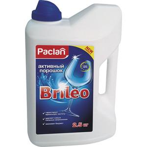 Порошок для посудомоечной машины (ПММ) Paclan активный 2,5 кг порошок для посудомоечной машины пмм somat classic 3 кг