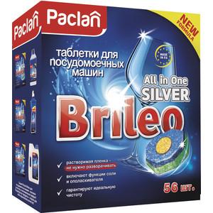 Таблетки для посудомоечной машины (ПММ) Paclan All in one Silver, 56 шт