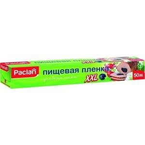 Пленка пищевая Paclan XXL 50м х 29см в коробке