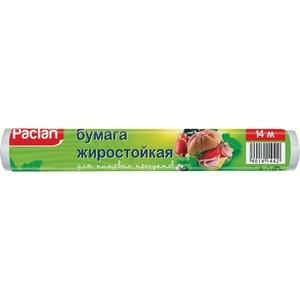 Бумага пищевая Paclan жиростойкая 140х28 см в рулоне