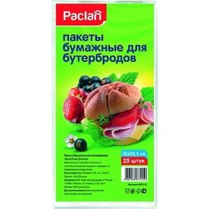 Пакеты для хранения Paclan бумажные, бутербродов 18х25,5 см, 25 шт