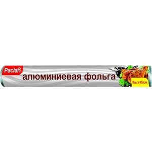Фольга пищевая Paclan алюминиевая 800х45 см в рулоне paclan фольга алюминиевая paclan extra strong в рулоне