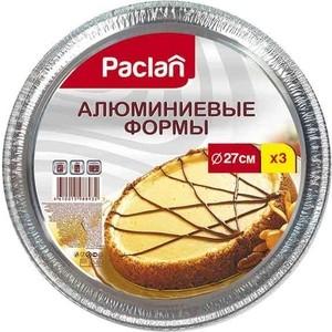 Формы алюминиевые Paclan для пиццы и выпечки 27 см, 3 шт