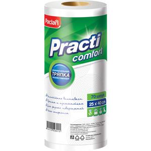 Тряпка Paclan Comfort 70 листов в рулоне, лист 25х40 см paclan фольга алюминиевая paclan extra strong в рулоне