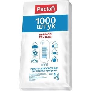 Пакеты для хранения Paclan фасовочные, 26х35 см, 1000 шт пакеты фасовочные 14 50opp
