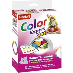 Салфетка Paclan COLOR EXPERT 2 в 1 для предотвращения окрашивания, 20 шт