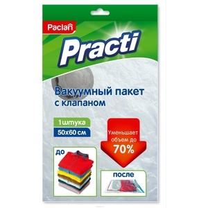 Пакеты для хранения Paclan вакуумный, 50х60 см
