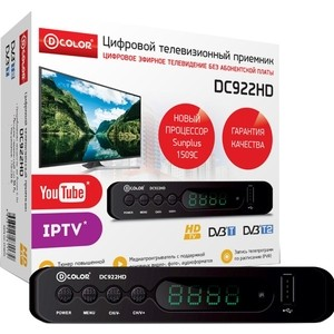 Тюнер DVB-T2 D-Color DC922HD цена