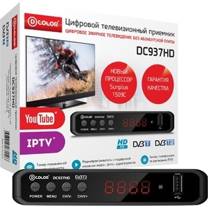 Тюнер DVB-T2 D-Color DC937HD tv тюнер d color dc1301hd