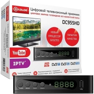 Тюнер DVB-T2 D-Color DC955HD