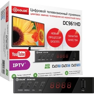 Тюнер DVB-T2 D-Color DC961HD