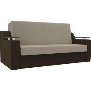 Прямой диван АртМебель Сенатор микровельвет бежевый/коричневый (100) аккордеон