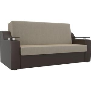 Прямой диван АртМебель Сенатор микровельвет бежевый экокожа коричневый (100) аккордеон фото