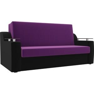 Прямой диван АртМебель Сенатор микровельвет фиолетовый/черный (100) аккордеон