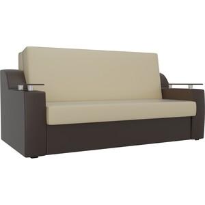 Прямой диван АртМебель Сенатор экокожа бежевый/коричневый (100) аккордеон