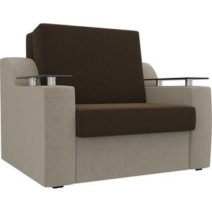 Кресло-кровать АртМебель Сенатор микровельвет коричневый/бежевый (80)