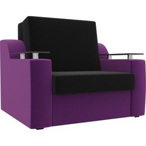 Кресло-кровать АртМебель Сенатор микровельвет черный/фиолетовый (80) кровать артмебель принцесса микровельвет фиолетовый