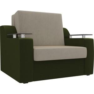 Кресло-кровать АртМебель Сенатор микровельвет бежевый/зеленый (60)