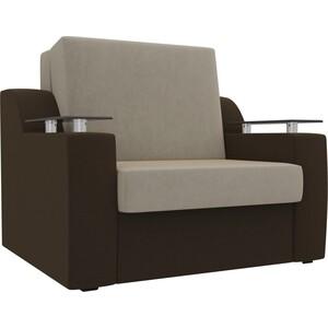 Кресло-кровать АртМебель Сенатор микровельвет бежевый/коричневый (60)