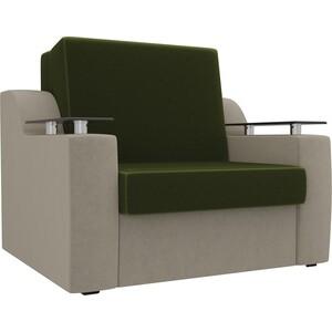 Кресло-кровать АртМебель Сенатор микровельвет зеленый/бежевый (60)