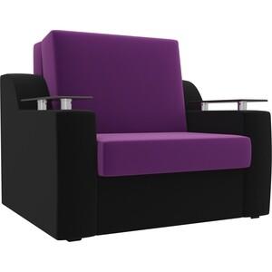 Кресло-кровать АртМебель Сенатор микровельвет фиолетовый/черный (60)